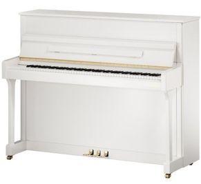 Акустическое пианино Becker CBUP-112PW