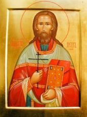 Икона Петр Верейский