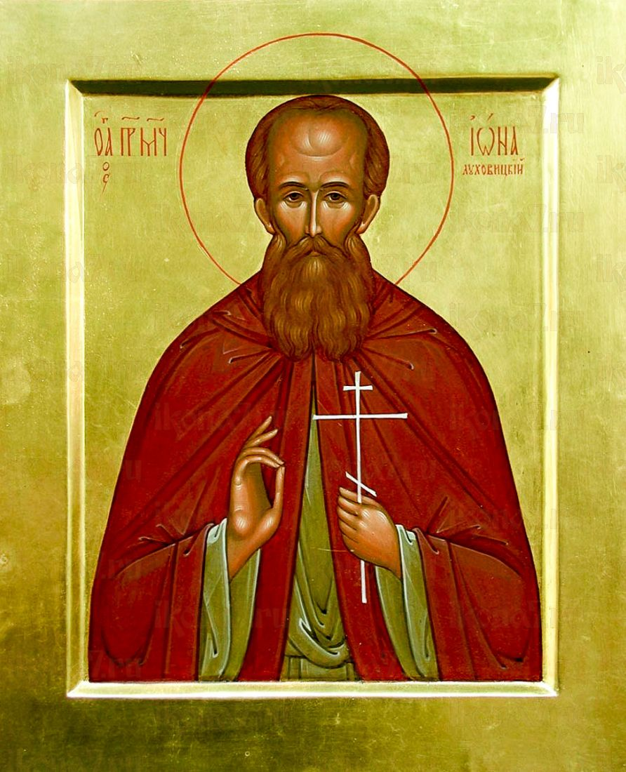 Икона Иона Луховицкий