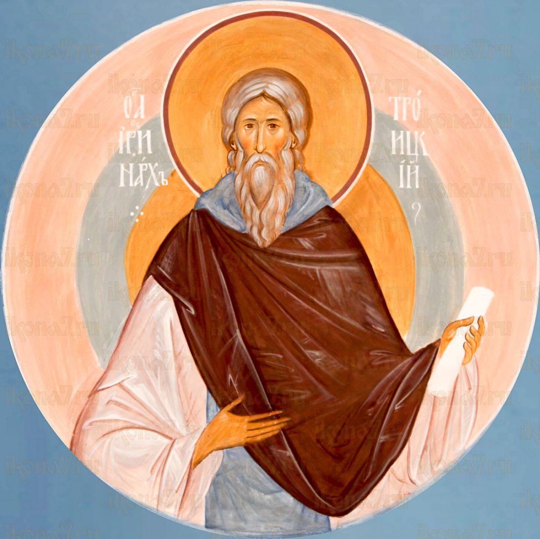 Иринарх Троицкий