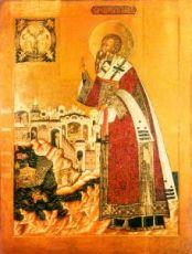 Икона Климент, Папа Римский (копия 17 века)