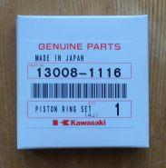 Комплект поршневых колец Kawasaki KDX200