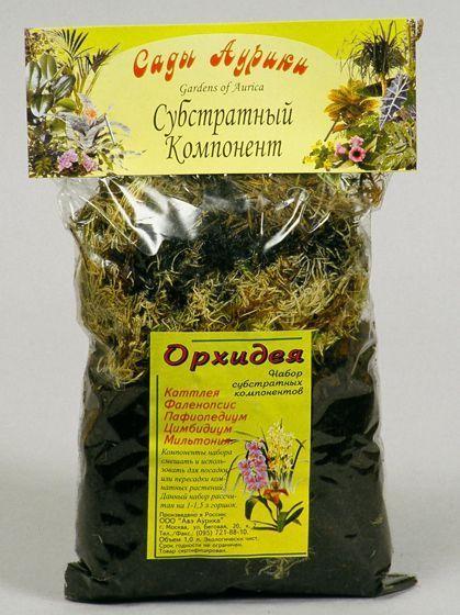 """Субстрат """"Сады Аурики"""" Орхидея 1л."""
