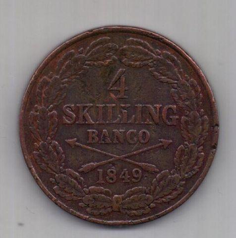 4 скиллинга 1849 г. Швеция