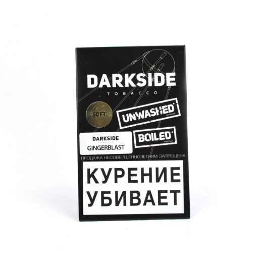 Табак для кальяна Dark Side Soft Gingerblast