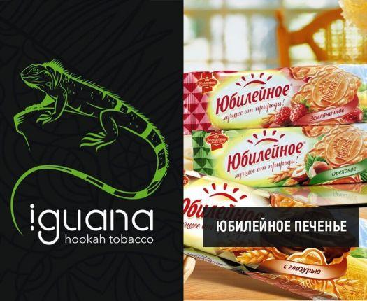 Табак для кальяна Iguana Юбилейное печенье