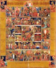 Воскресение Христово с праздниками (копия старинной иконы)