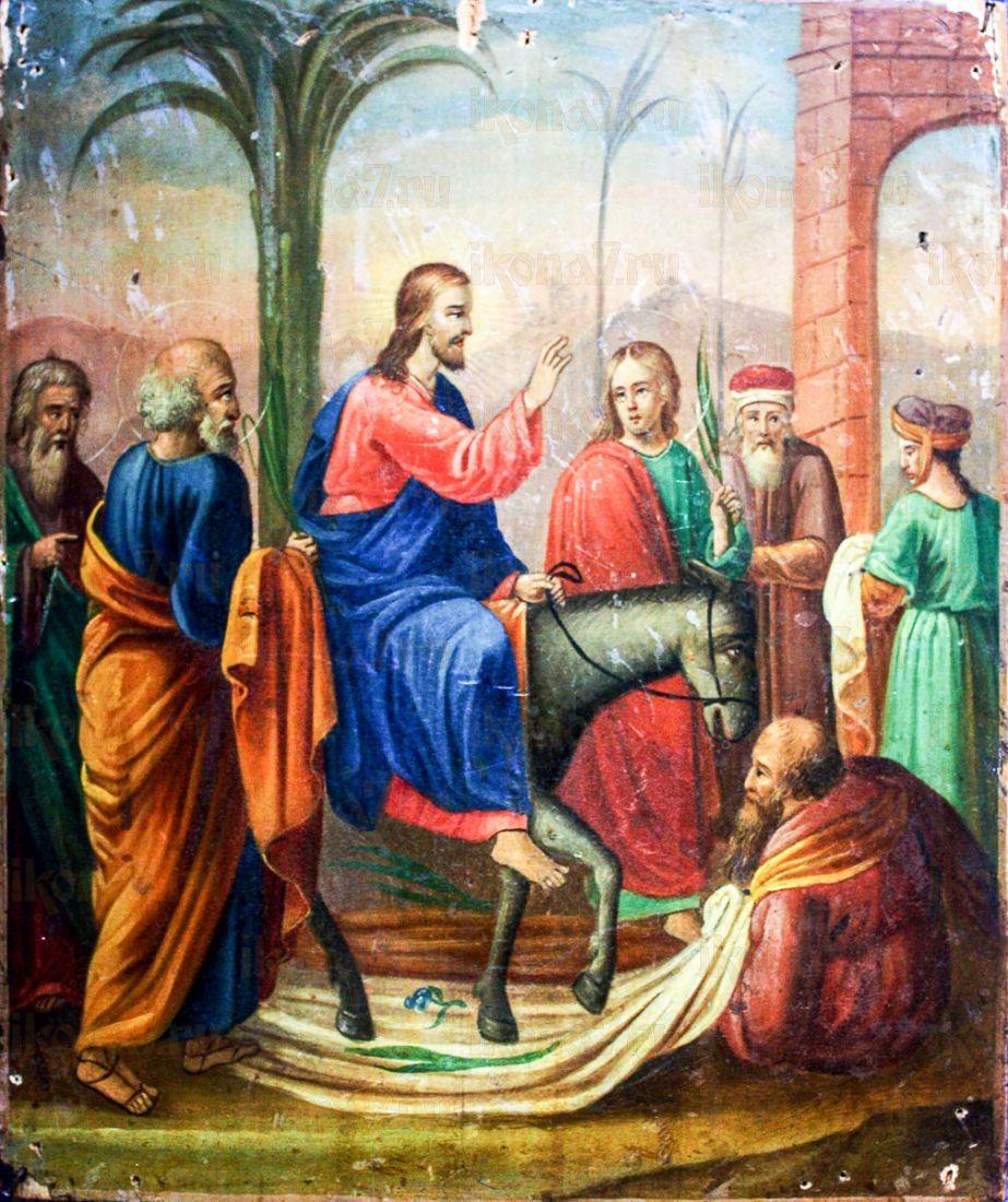 Икона Вход Господень в Иерусалим (копия 19 века)