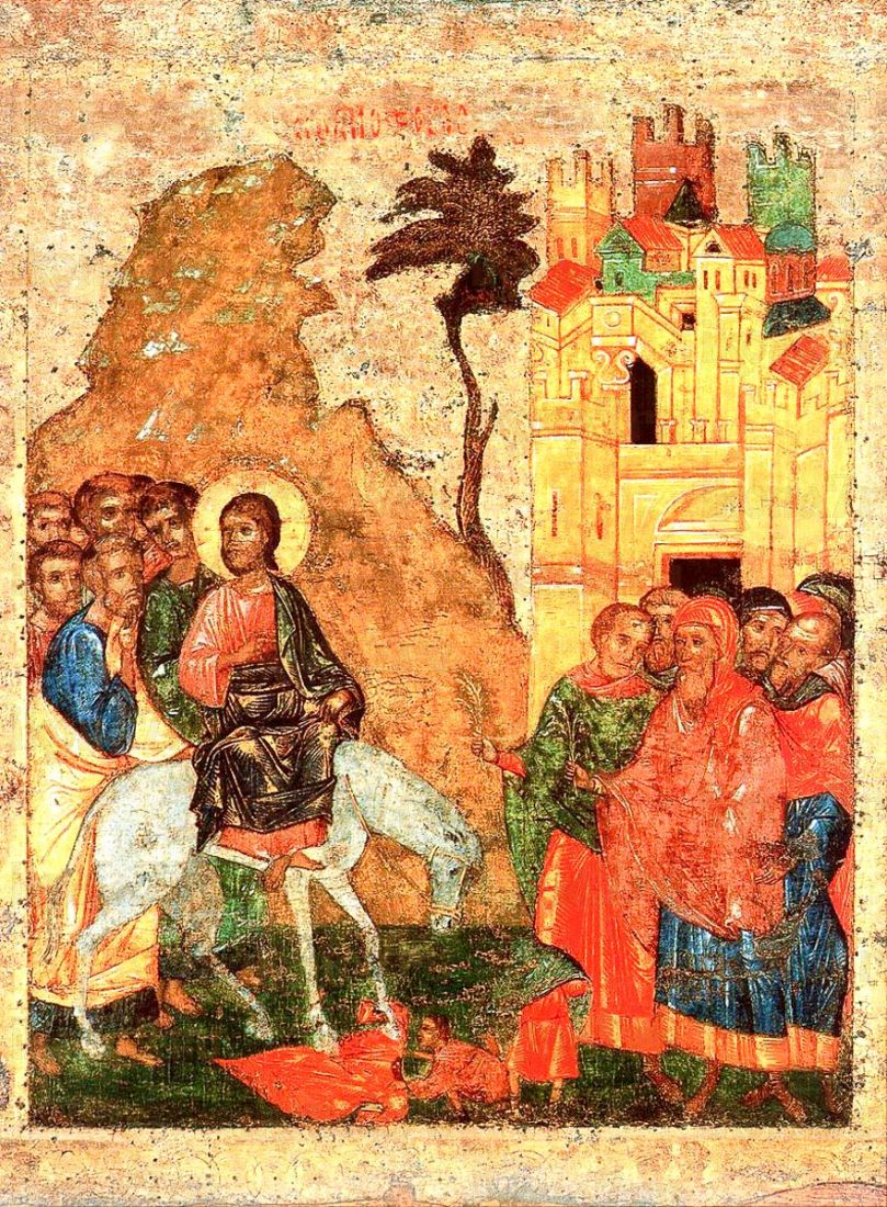 Икона Вход Господень в Иерусалим (копия старинной)