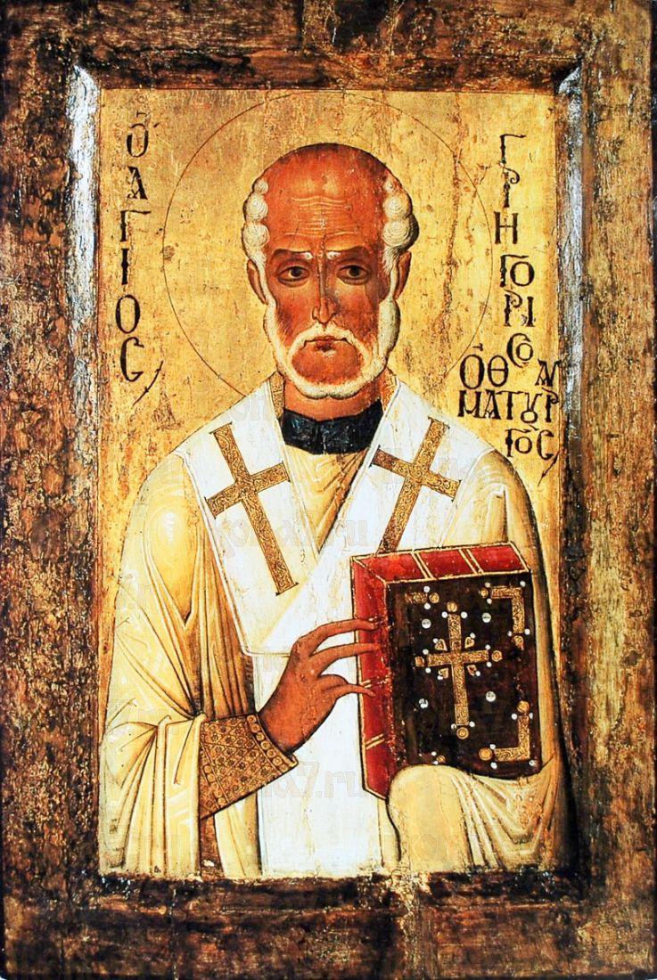 Григорий Неокесарийский (копия иконы 12 века)