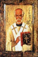 Икона Григорий Неокесарийский (копия 12 века)