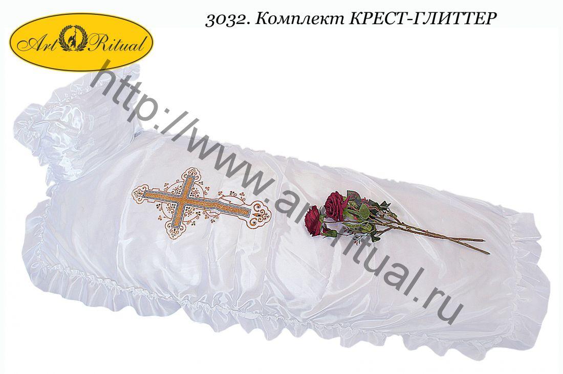 3032. Комплект КРЕСТ-ГЛИТТЕР