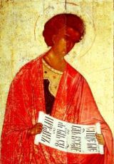 Икона Захария Серповидец (копия 16 века)