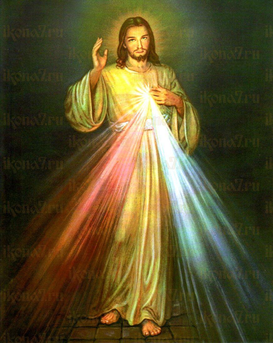 Иисус Милосердный (Иисус уповаю на тебя)