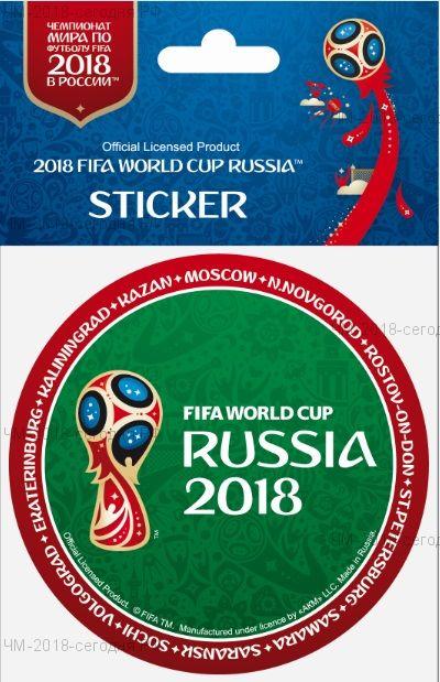 FIFA-Наклейка бумажная круглая 86 мм Эмблема зеленый фон красный борт