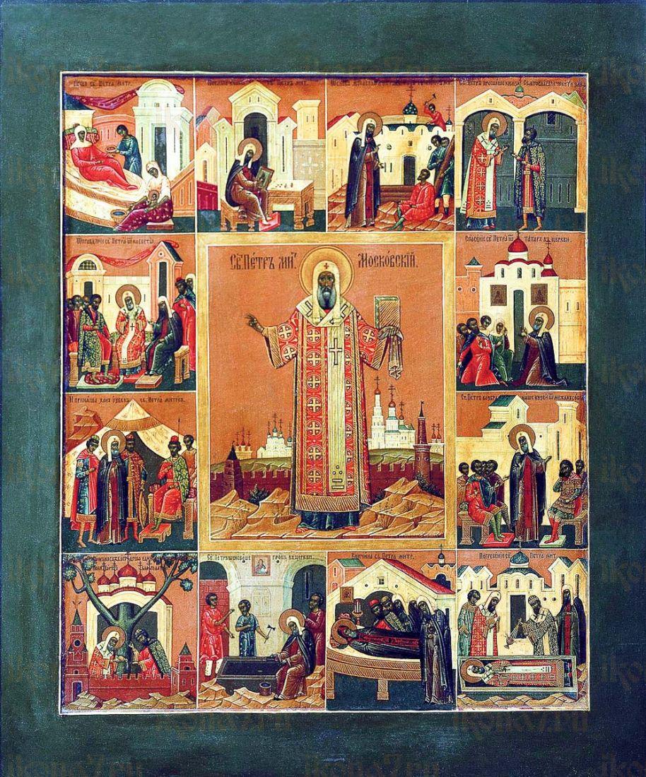 Икона Петр Московский