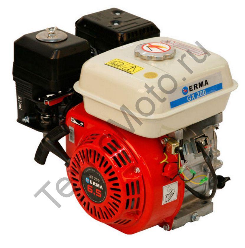 Двигатель Erma Power GX200 D20(6,5 л. с.) катушка освещения 60Вт, аналог Honda GX200
