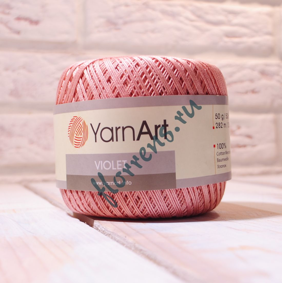 Пряжа YarnArt Violet / 4105 т.пудра