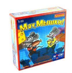 Настольная игра Мяу, мышки!