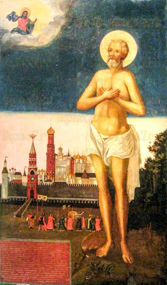 Икона Максим Московский (Блаженный)