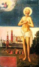 Максим Московский (Блаженный)