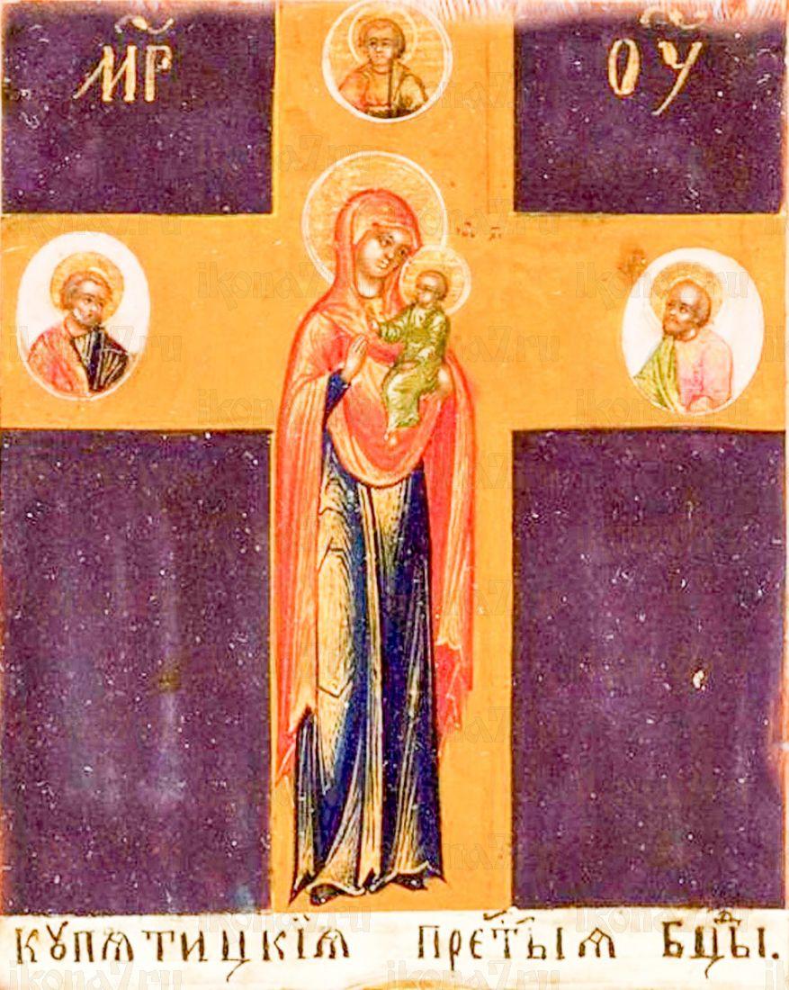 Купятицкая икона Божией Матери (копия старинной)