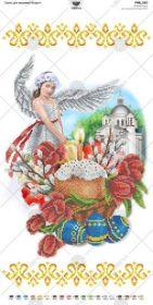 РКВ_010. Рушник Пасхальный (набор 1200 рублей) Virena