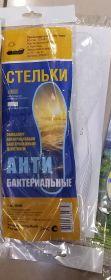 Антибактериальные стельки ПИК унив. размер/Россия/ /60/