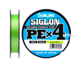 Плетёный шнур Sunline Siglon PEx4 150м / цвет: Light Green