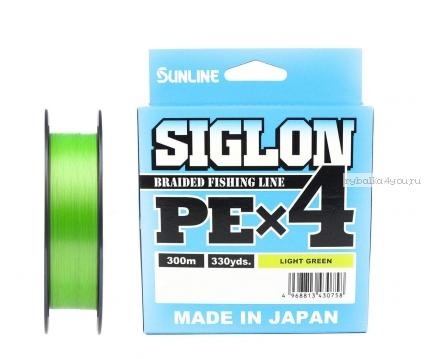 Купить Плетёный шнур Sunline Siglon PEx4 300м / цвет: Light Green