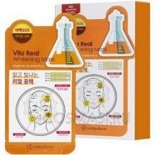 Uniquleen Vita Real Whitening Mask  Маска для лица тканевая витаминная 26гр