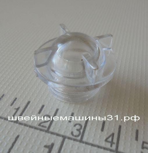 Крышка прозрачная       цена 200 руб.