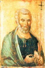 Икона Петр, апостол (копия старинной)