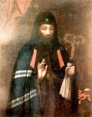 Икона Петр Могила (копия старинной)