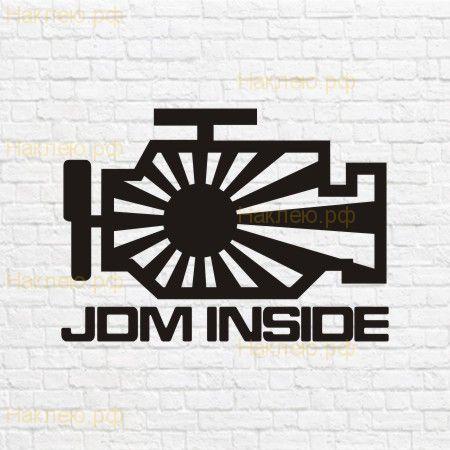 JDM inside в векторе