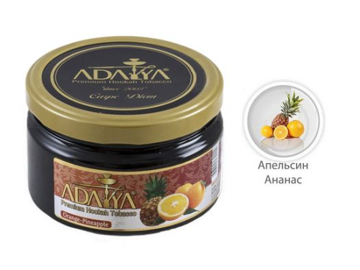 Табак для кальяна Adalya Orange Pineapple (Апельсин-Ананас)