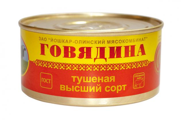 """Говядина тушеная """"Люкс""""№ 8 в/с 325гр*36"""