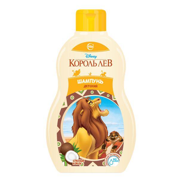 Шампунь DISNEY Король Лев 400мл Спелый кокос