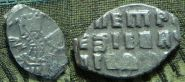 Чешуя: копейка Петр I (серебро)