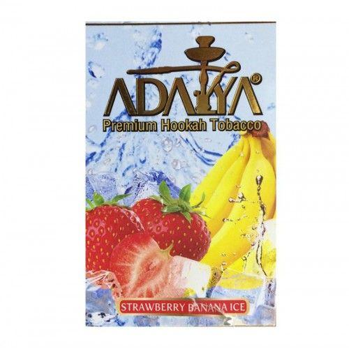 Табак для кальяна Adalya Strawberry Banana Ice (Лед клубника банан)