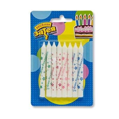 Свечи для торта С ДР Звезды 8 см, 8 шт.