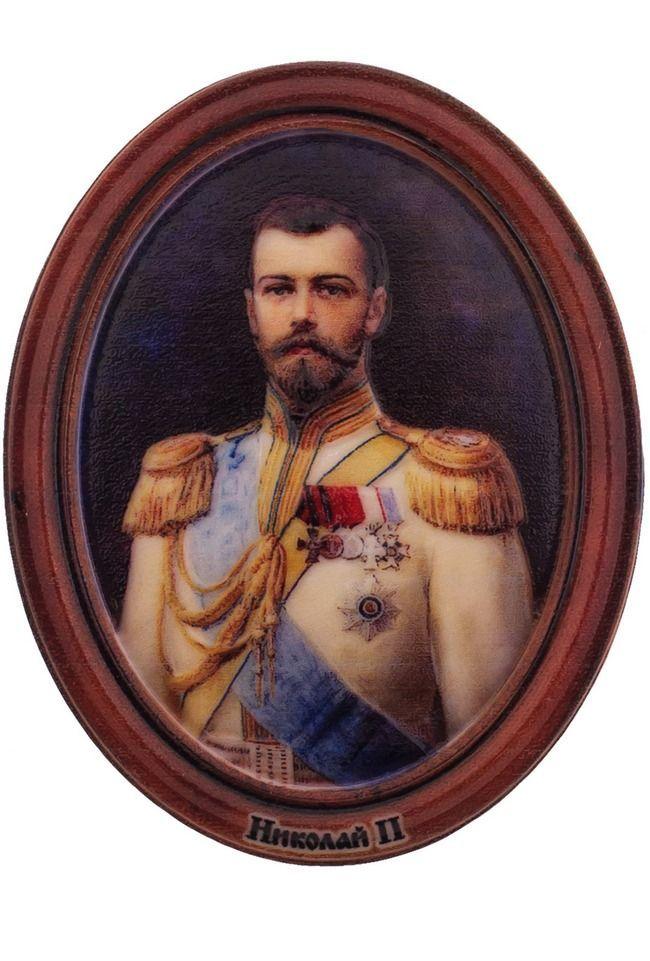 Магнит Николай Второй