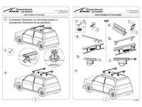 Багажная система на рейлинги Nissan Terrano (2014-...), с аэродинамическими дугами (53мм), с ремнем