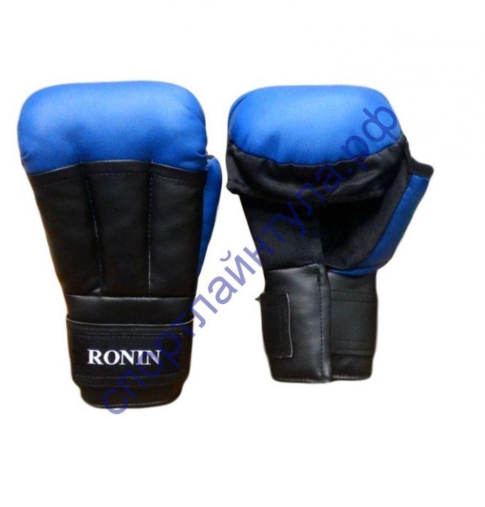 Перчатки для рукопашного боя F073A синие
