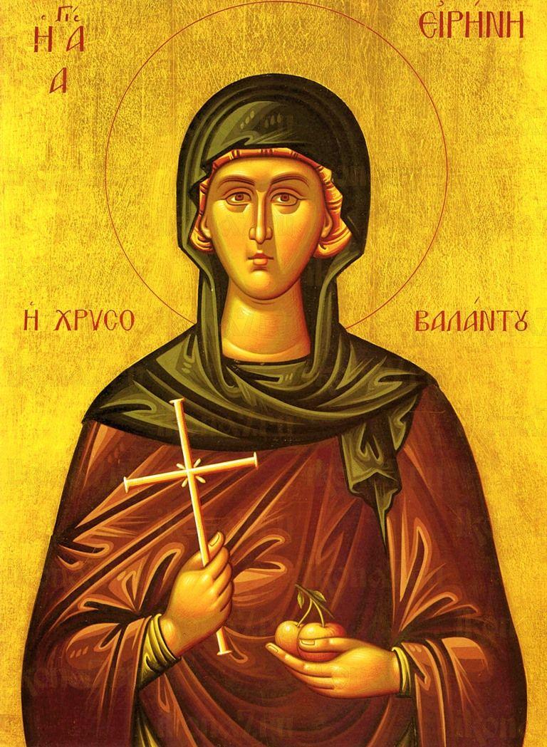 Икона Ирина Каппадокийская