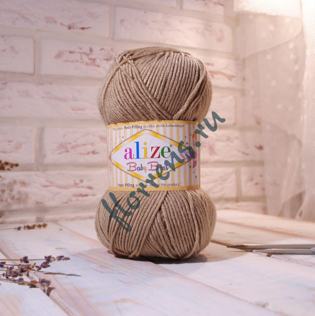 "Пряжа ""Alize"" Baby best / 256 бежевый"