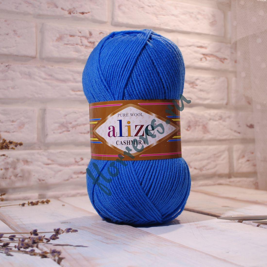"""Пряжа """"Alize"""" Cashmira / 245 морская волна"""