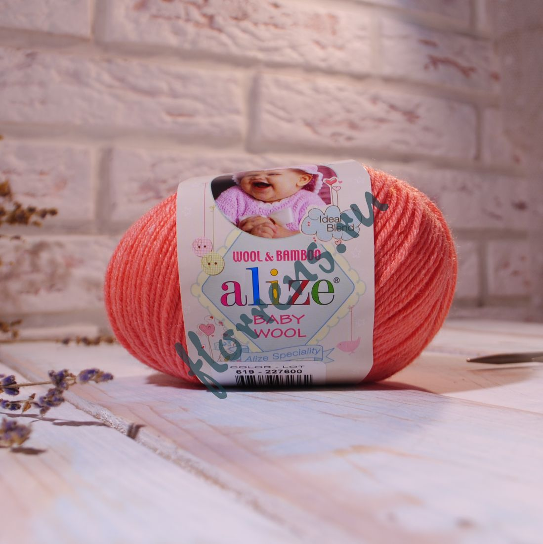 "Пряжа ""Alize"" Baby wool / 619 коралловый"