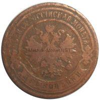 2 копейки 1883 года СПБ #1