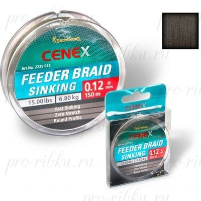 Плетёный шнур Browning Cenex Feeder Braid, Sinking, диаметр 0,12мм, длина 150 м